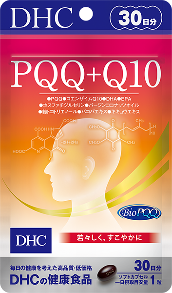 記憶力対策サプリ PQQ+Q10 30日分