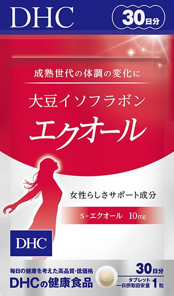 【DHC】大豆イソフラボン エクオール 30日分