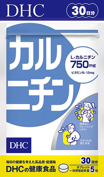 【DHC】カルニチン 30日分