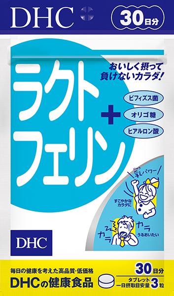 【DHC】ラクトフェリン 30日分