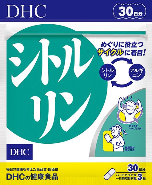 【DHC】シトルリン 30日分