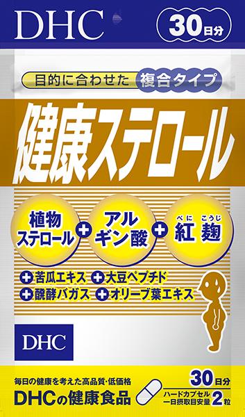 【DHC】健康ステロール 30日分