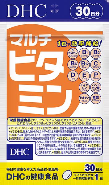 【DHC】マルチビタミン 30日分