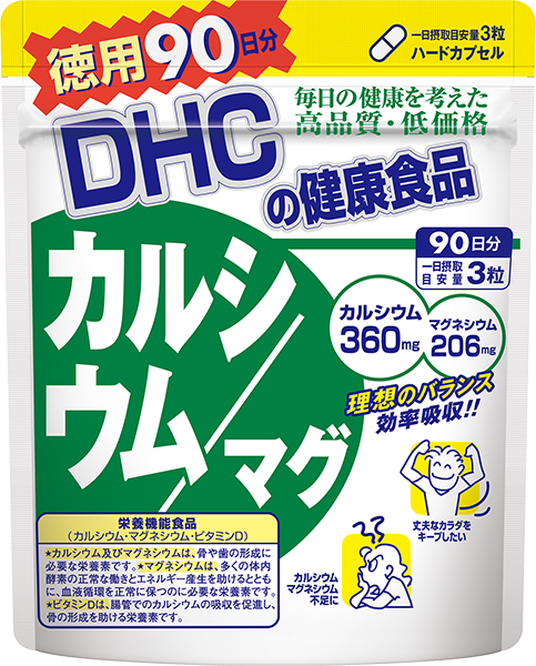 【DHC】カルシウム/マグ 徳用90日分