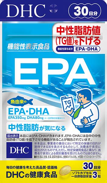 【DHC】EPA 30日分【機能性表示食品】