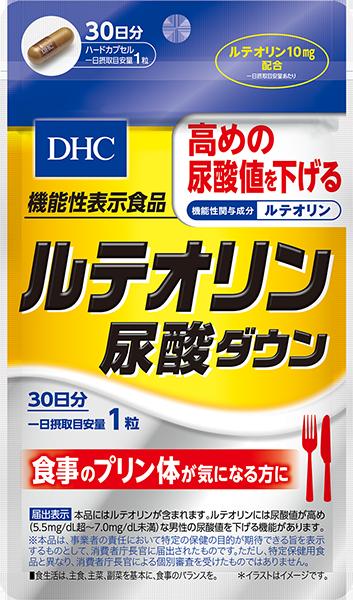 【DHC】ルテオリン 尿酸ダウン 30日分【機能性表示食品】