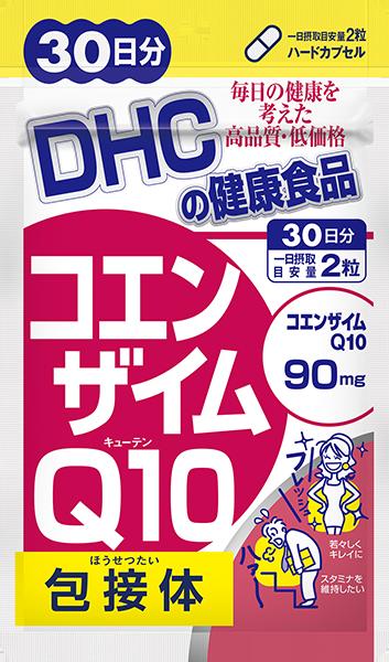 【DHC】コエンザイムQ10 包接体 30日分