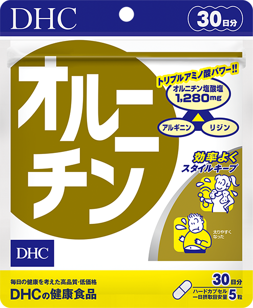 【DHC】オルニチン 30日分