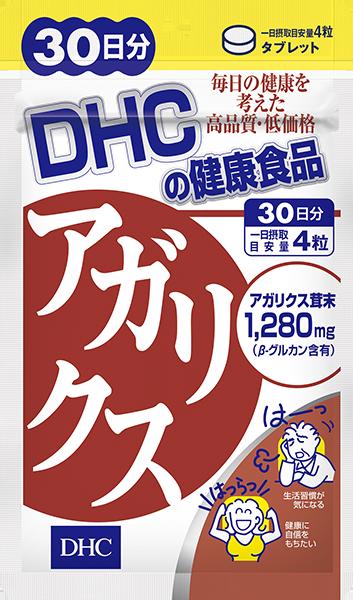 【DHC】アガリクス 30日分