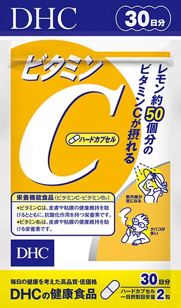 【DHC】ビタミンC(ハードカプセル) 30日分