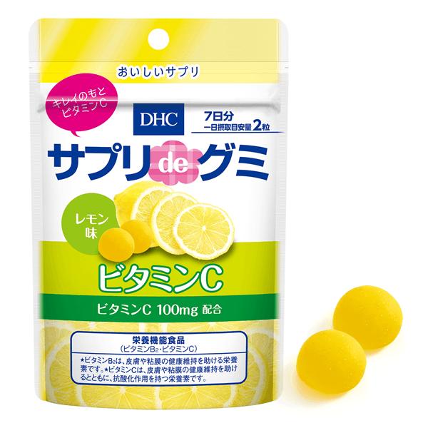 【DHC】サプリdeグミ ビタミンC レモン味 7日分