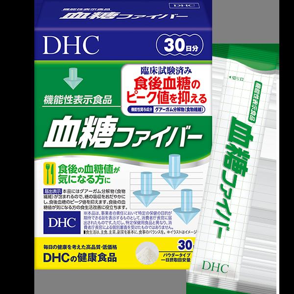 【DHC】血糖ファイバー 30日分【機能性表示食品】