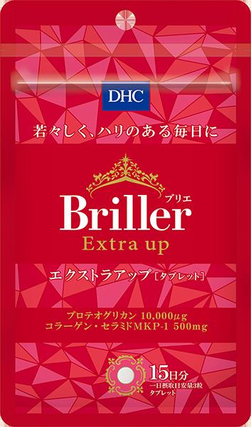【DHC】Briller(ブリエ) エクストラアップ[タブレット] 15日分