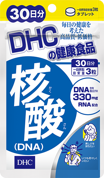 【DHC】核酸(DNA)30日分