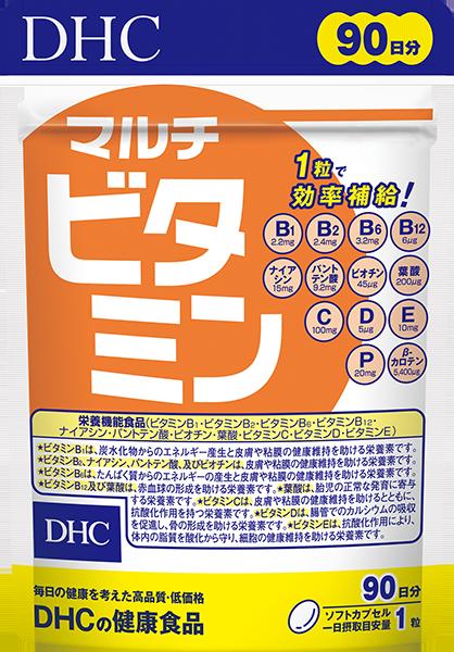 【DHC】マルチビタミン 徳用90日分