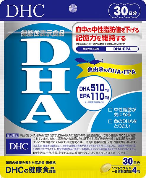 【DHC】DHA 30日分【機能性表示食品】