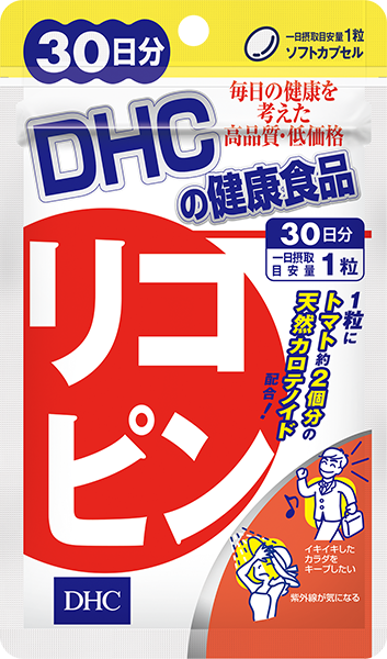 【DHC】リコピン 30日分