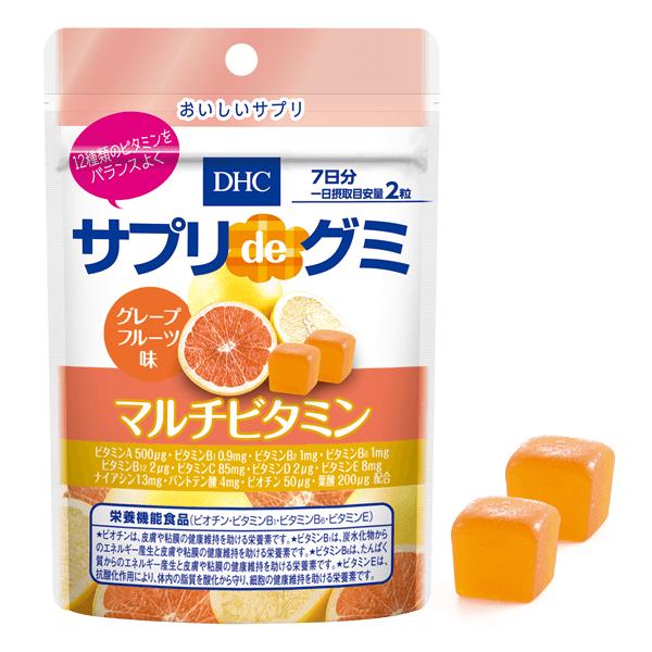 【DHC】サプリdeグミ マルチビタミン グレープフルーツ味 7日分