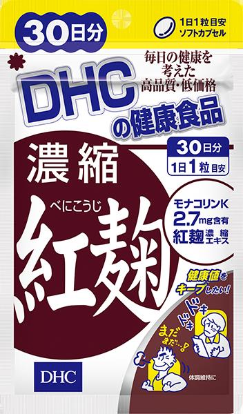 【DHC】濃縮紅麹(べにこうじ) 30日分