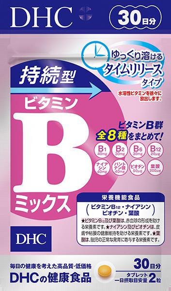 【DHC】持続型ビタミンBミックス 30日分