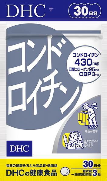 【DHC】コンドロイチン 30日分
