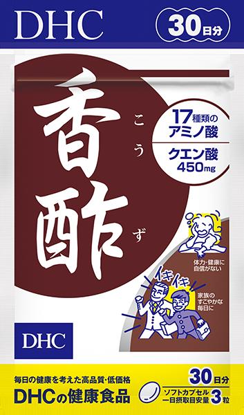 【DHC】香酢(こうず) 30日分