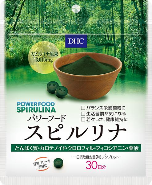 【DHC】パワーフード スピルリナ 30日分