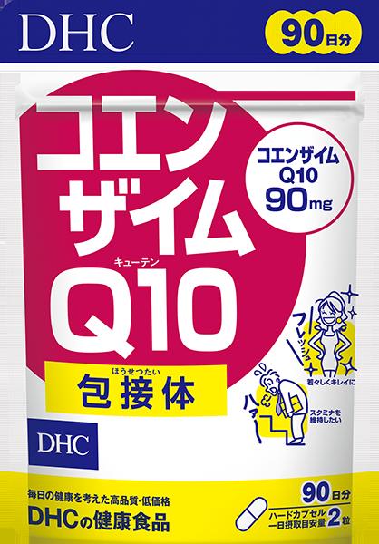 【DHC】コエンザイムQ10 包接体 徳用90日分