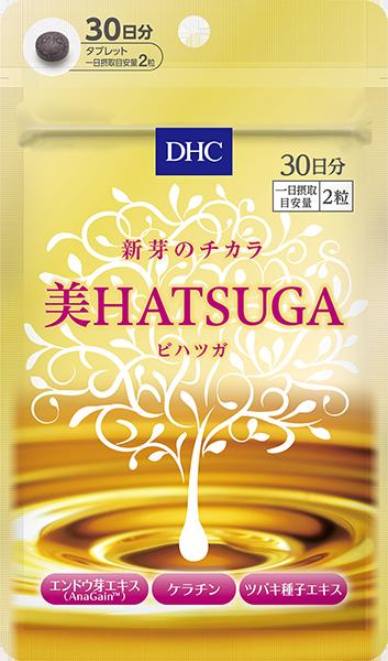 【DHC】美HATSUGA 30日分