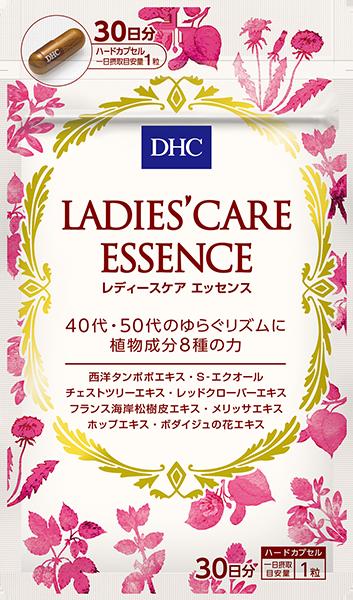 【DHC】レディースケア エッセンス 30日分