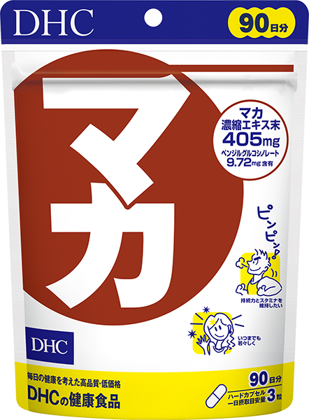 【DHC】マカ 徳用90日分
