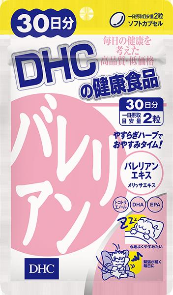 【DHC】バレリアン 30日分