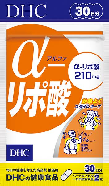 【DHC】α(アルファ)-リポ酸 30日分
