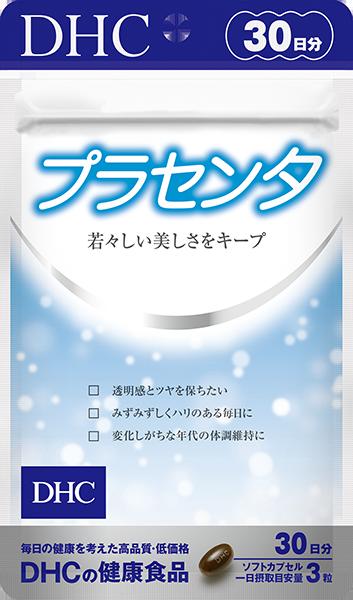 【DHC】プラセンタ 30日分