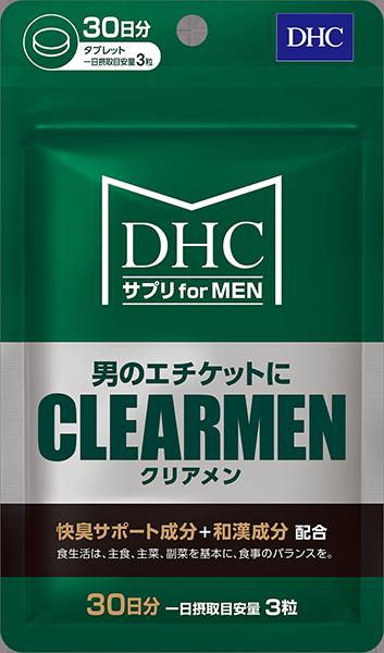 【DHC】MEN'sサプリCLEARMEN(クリアメン) 30日分