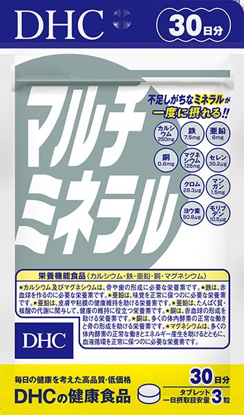 【DHC】マルチミネラル 30日分