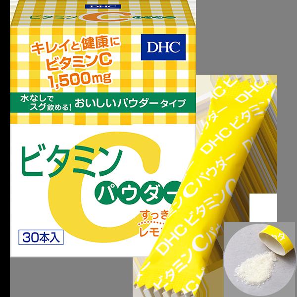 【DHC】ビタミンCパウダー