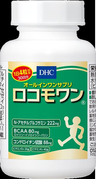 【DHC】ロコモワン 30日分