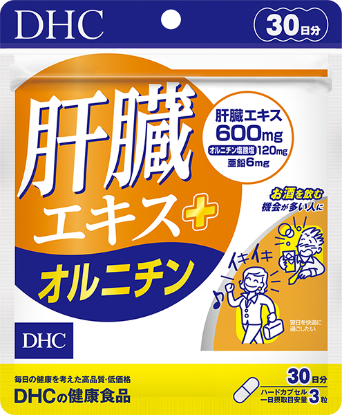 【DHC】肝臓エキス+オルニチン 30日分