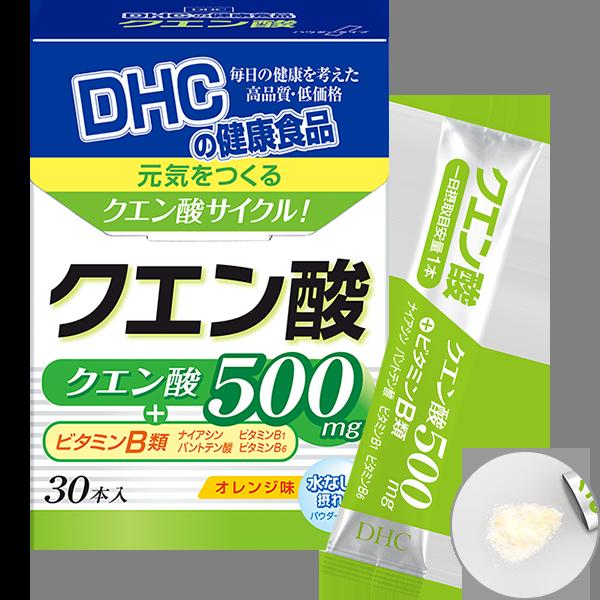 【DHC】クエン酸 30本入