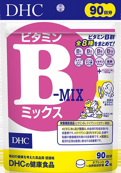 【DHC】ビタミンBミックス 徳用90日分