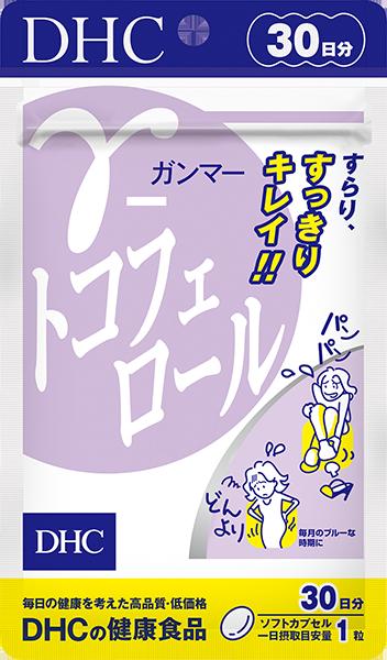 【DHC】γ(ガンマー)-トコフェロール 30日分