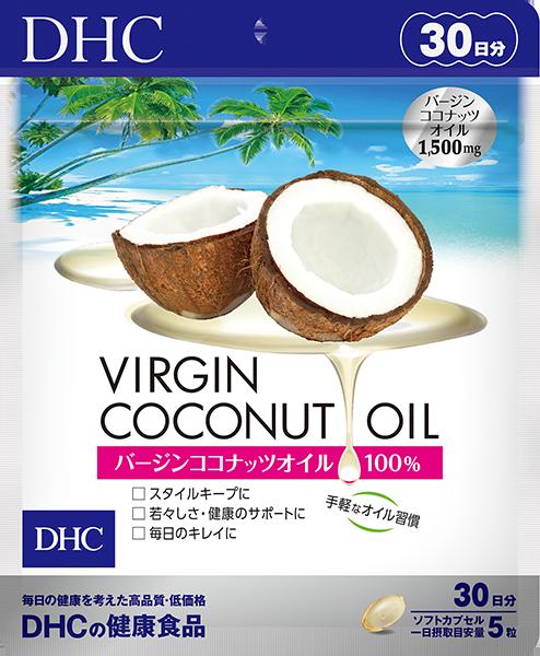 【DHC】バージン ココナッツオイル 30日分