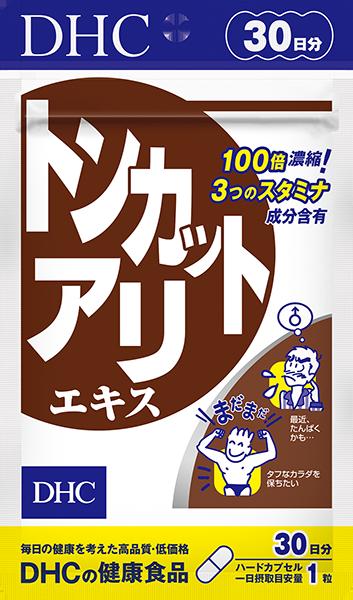 【DHC】トンカットアリエキス 30日分