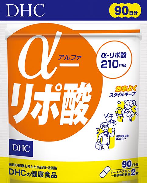 【DHC】α(アルファ)-リポ酸 徳用90日分