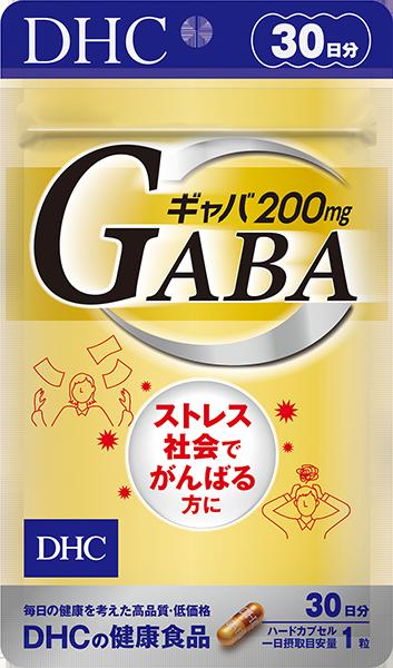 【DHC】ギャバ(GABA) 30日分