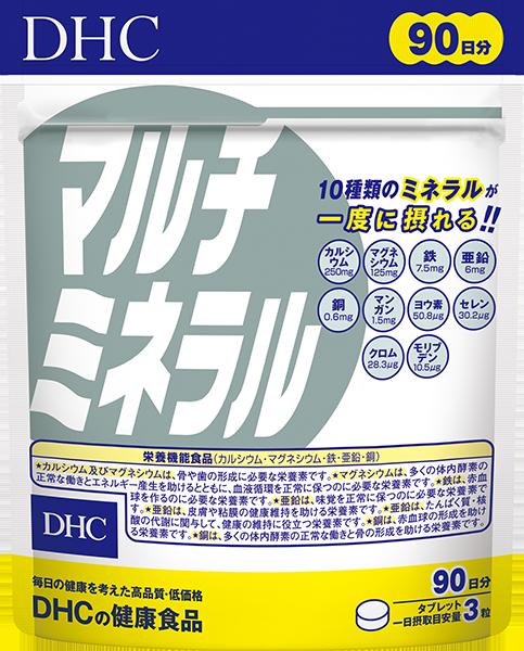 【DHC】マルチミネラル 徳用90日分