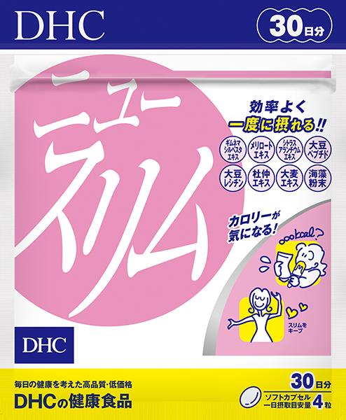 【DHC】ニュースリム 30日分