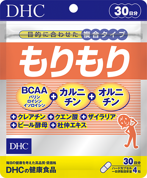 【DHC】もりもり 30日分