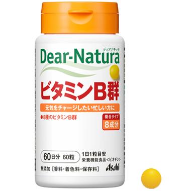 【ディアナチュラ】ビタミンB群